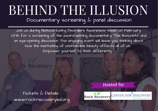 The Illusionists Rock Recovery Event 2.25