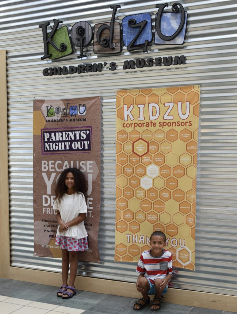 Kidzu Children's Museum
